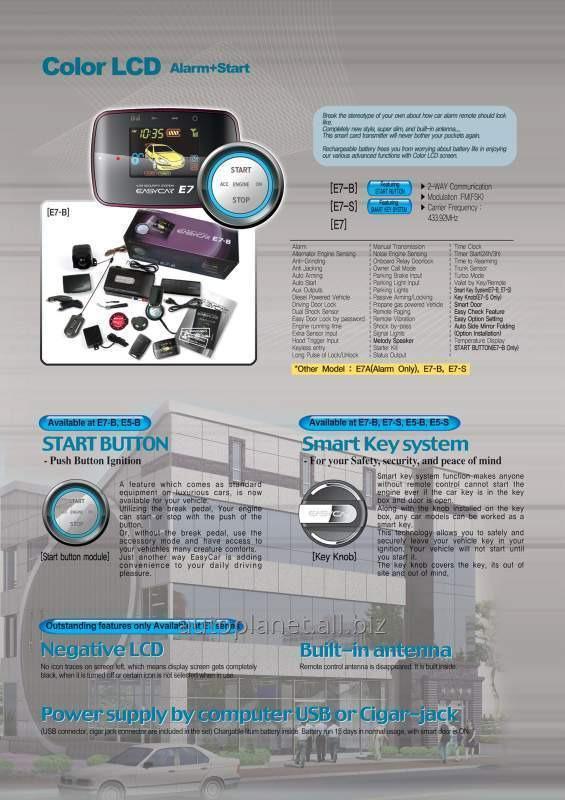 Easycar R-5000 Инструкция - фото 5