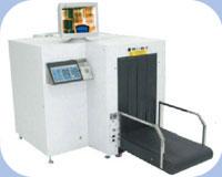 Buy X-ray installation of examination