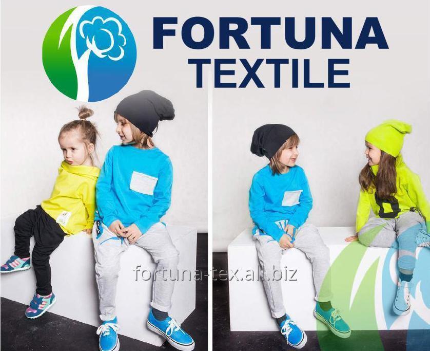 Купить Одежда детская в большом ассортименте