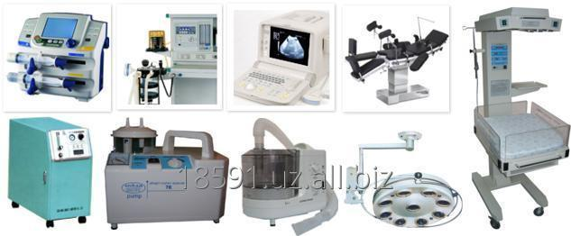 Купить Медицинское оборудование