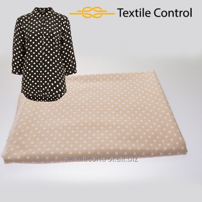 Купить Рубашечные ткани