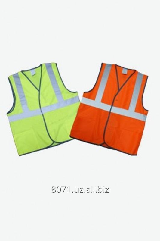 Buy The vest is alarm