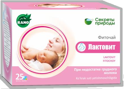 Фиточай Лактовит, ф/п 1гх25