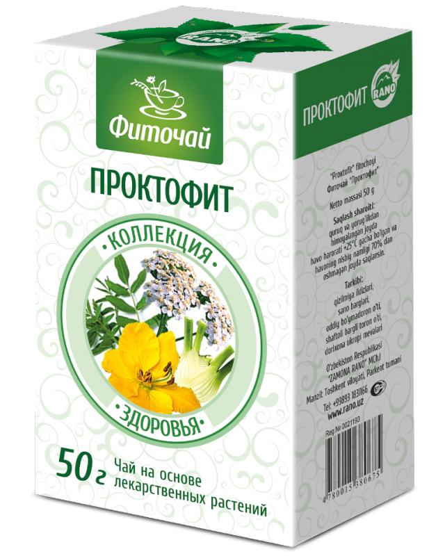 Фиточай Проктофит, россыпь 50 г