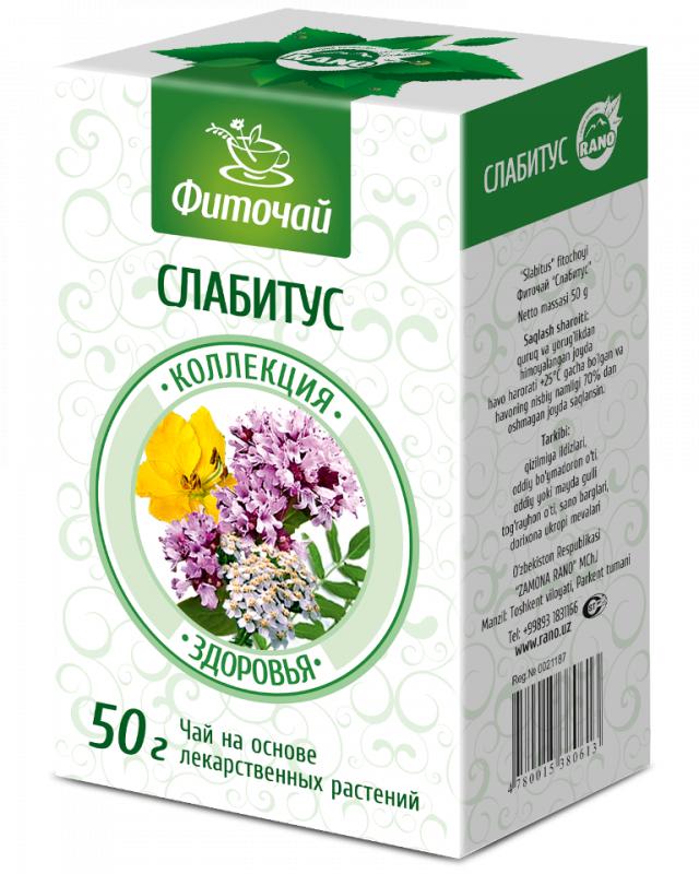 Фиточай Слабитуc, россыпь 50 г