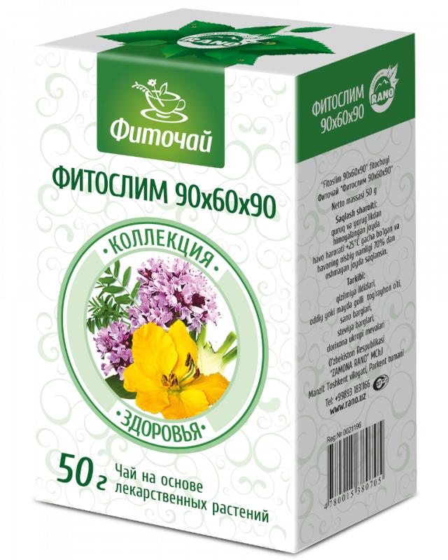 Acheter Produits pour normalisation de métabolisme