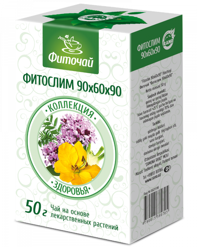 Buy Phytotea Fitoslim 90х60х90 Scattering of 50 g