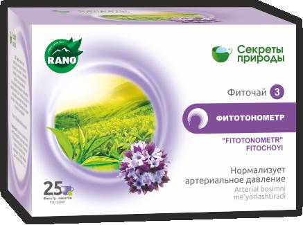 Фиточай Фитотонометр, ф/п 1гх25