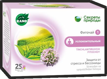 Фиточай Успокоительный, ф/п 1х25