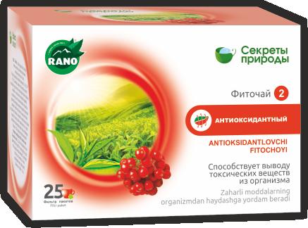Фиточай Антиоксидантный ф/п 1х25