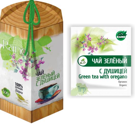 Чай зеленый с душицей  россыпь 50г