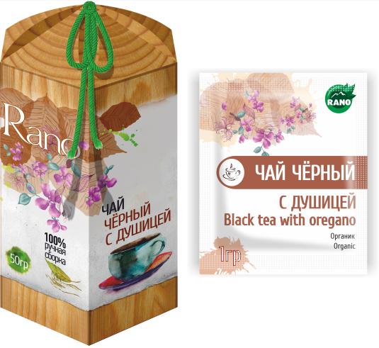 Чай черный с душицей россыпь 50г