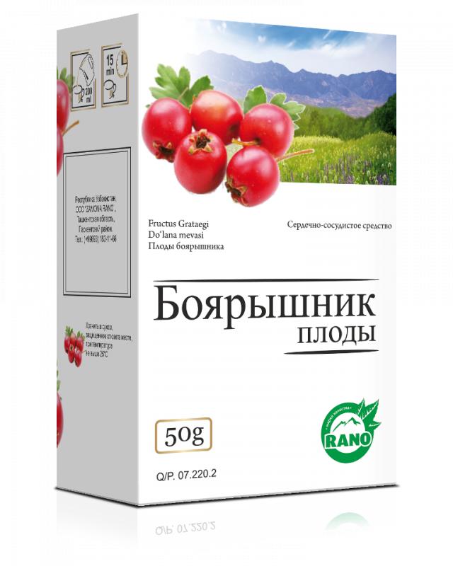 Боярышник плоды  Россыпь 100г.