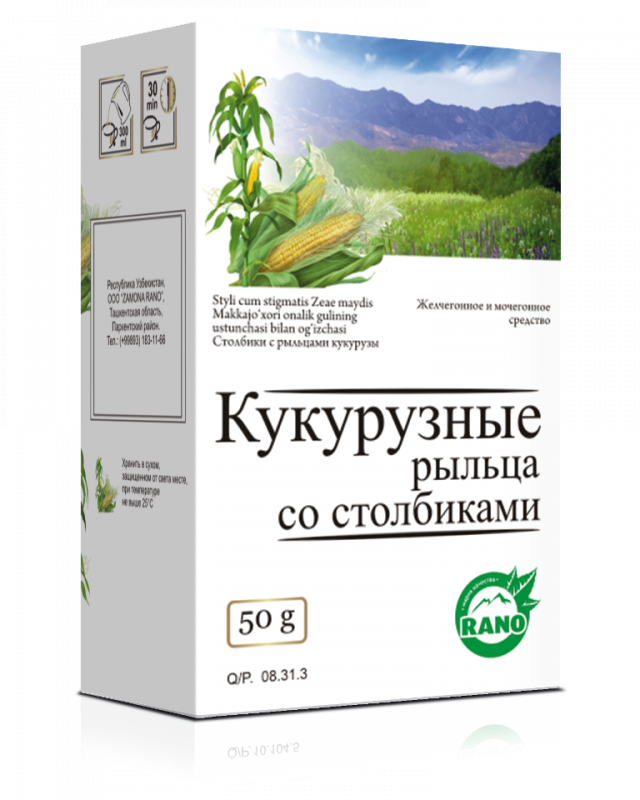 Кукурузные рыльца  Россыпь 30г.