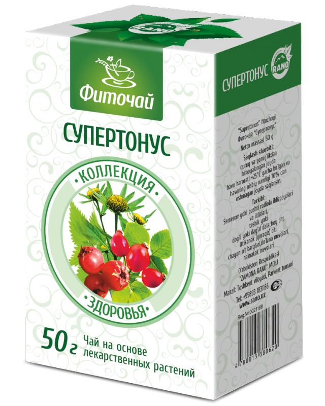 Фиточай Супертонус,  россыпь 50 г