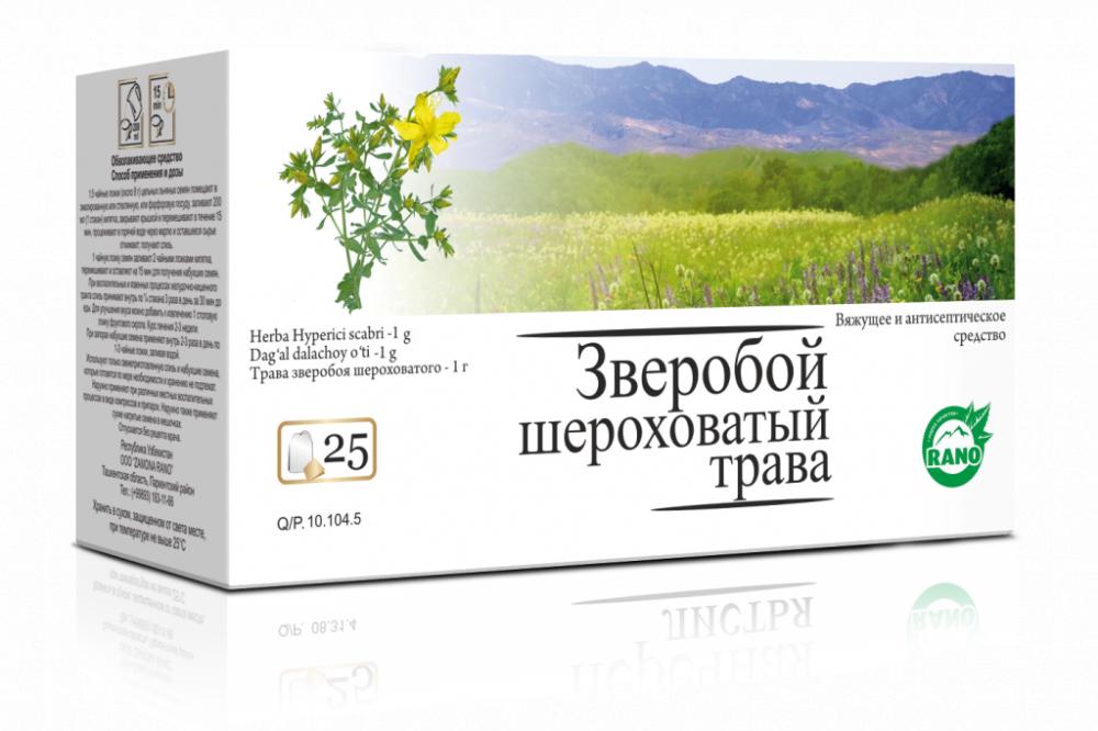 Зверобой шероховатый трава в фильтр-пакетах 25гр