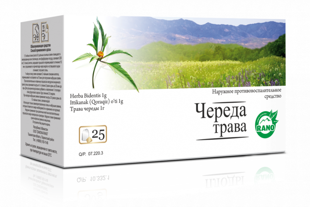 Череда трава  в фильтр-пакетах 25гр
