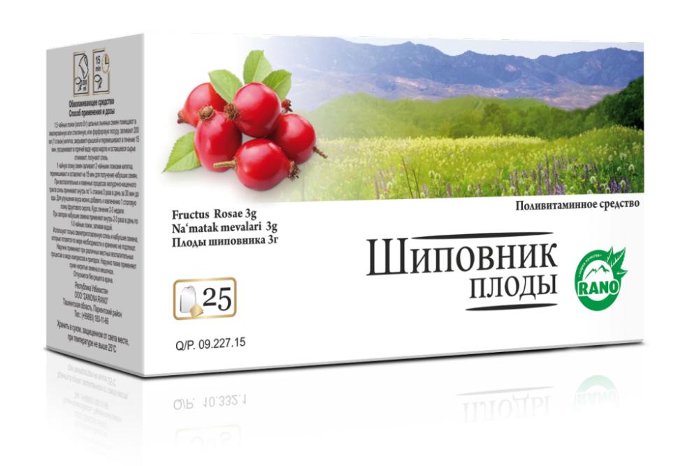 Шиповника плоды в фильтр-пакетах 3г. х 25шт.