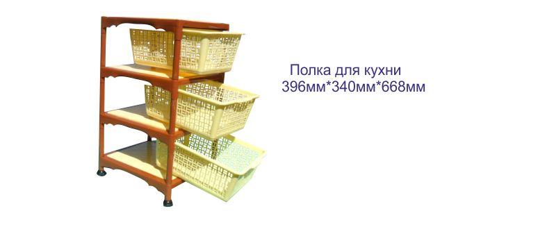 Купить Полка для кухни 396 мм*340 мм*668 мм