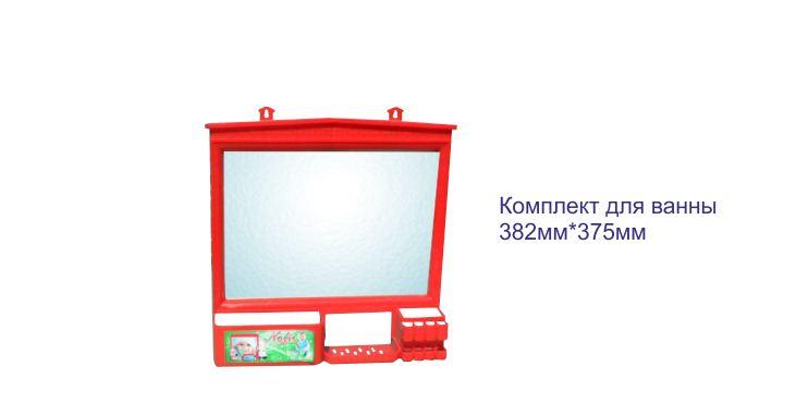 Купить Комплект для ванны 382 мм*375 мм
