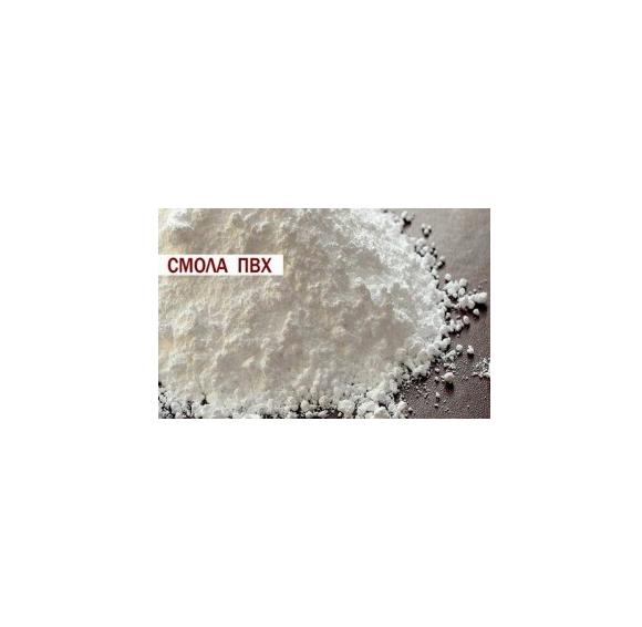 Buy PVC resin SG-5 marks