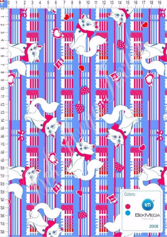 Трикотажное полотно Код 2008