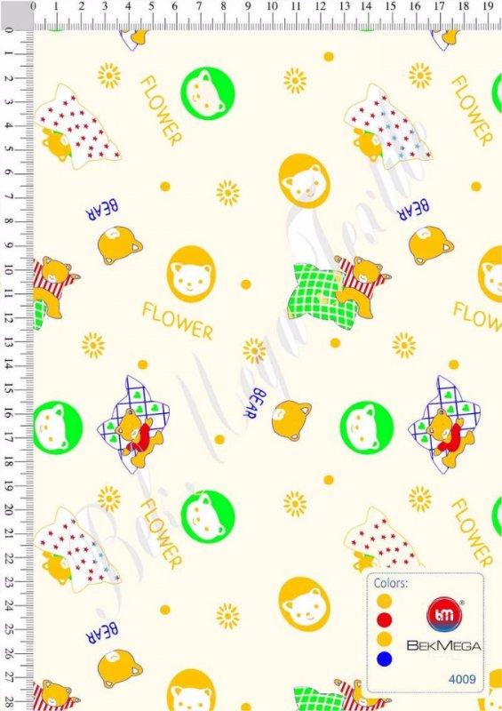 Трикотажное полотно Код 4009 variant 2