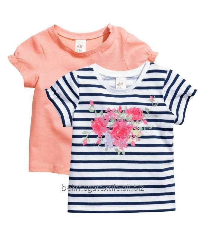 Acheter Les maillots d'enfant