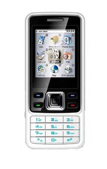 Buy Mobile phone 5606C