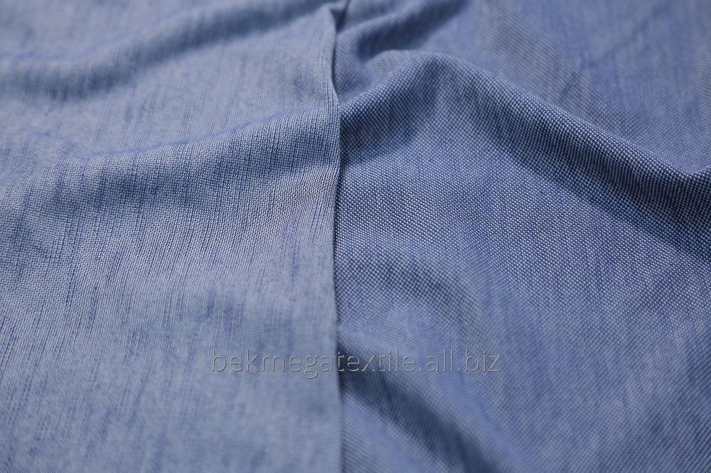 Acheter Les tissus cotonnier