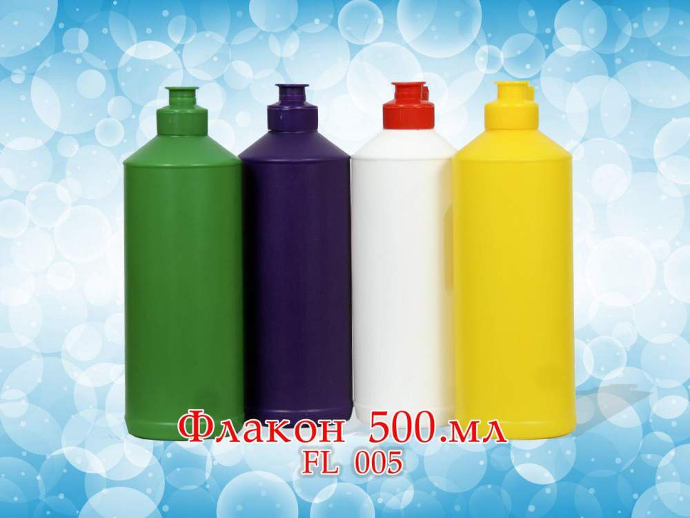 Тара для бытовой химии, Флакон 500 мл. FL 005