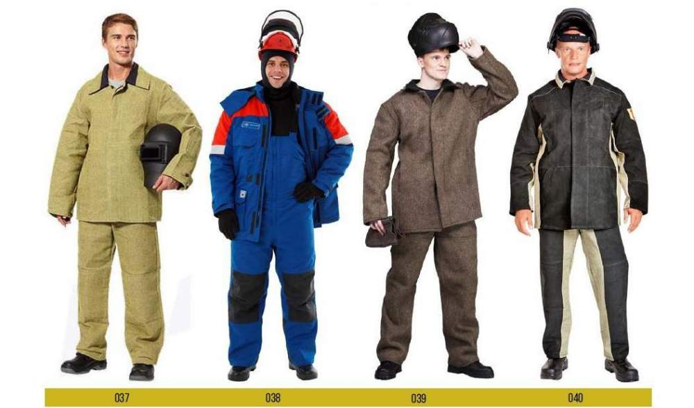חליפות מגן