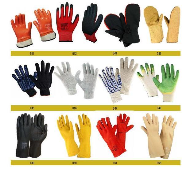 Защита рук. Перчатки, рукавица, резиновые перчатки