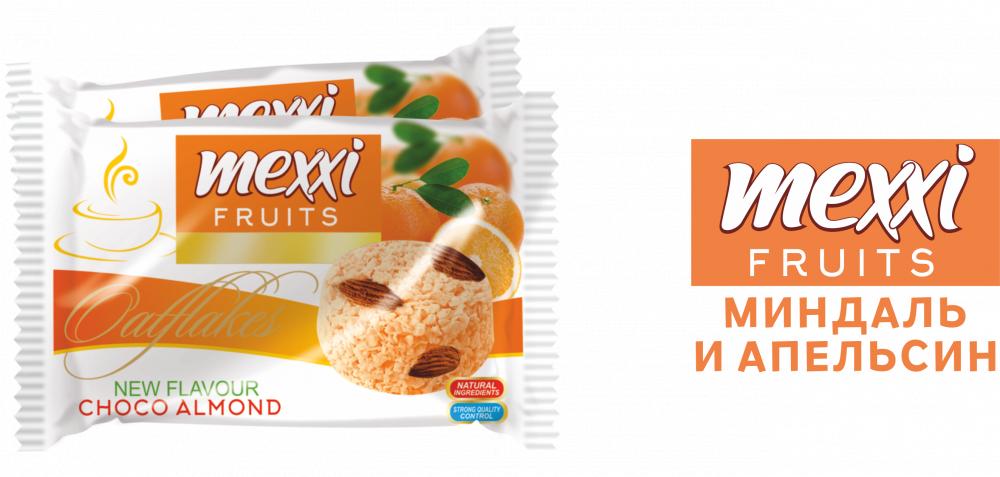 """Купить Фруктовые конфеты """"MEXXI"""", миндаль и апельсин"""