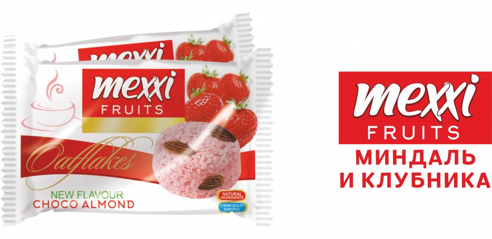 """Купить Фруктовые конфеты """"MEXXI"""", миндаль и клубника"""