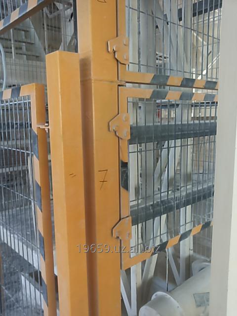 Купить Защитное ограждение производственного оборудования