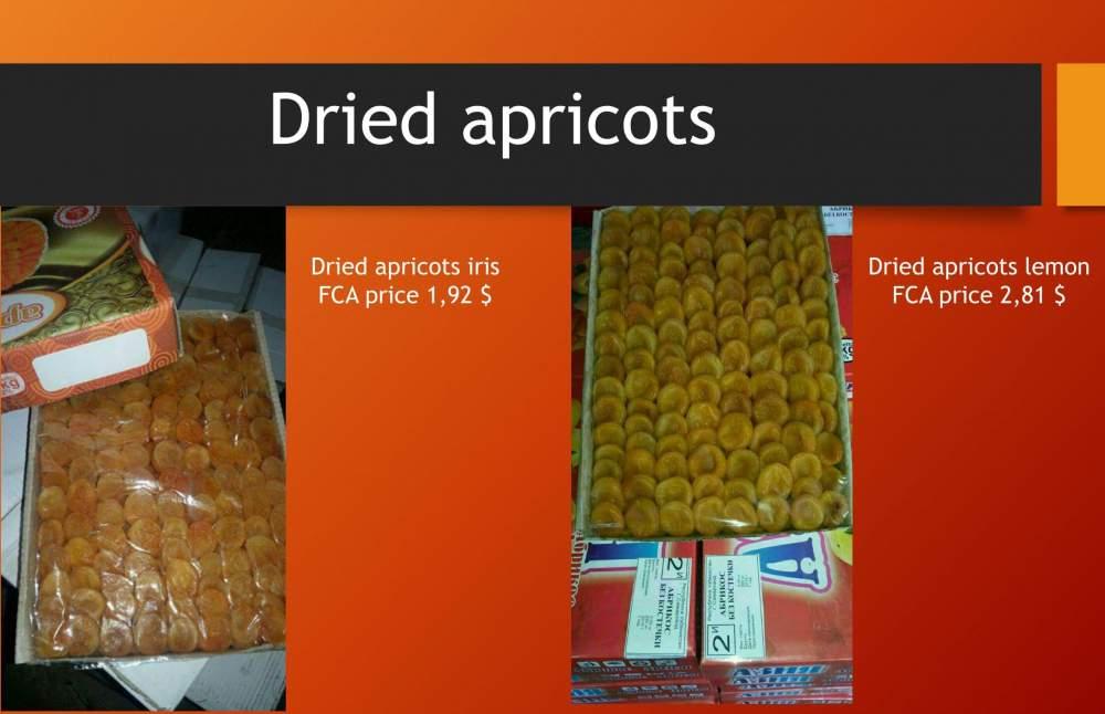 Купить Сушеные абрикосы Ирис и Лимон