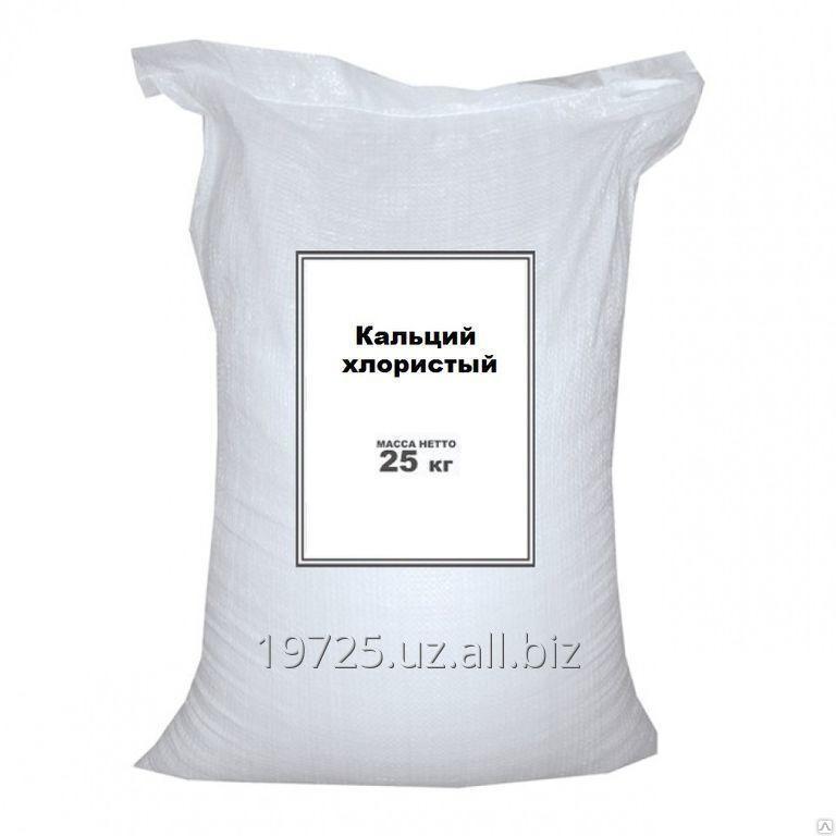 Купить Антимороз для бетона + Антикоррозийная защита