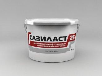Двухкомпонентный полиуретановый отверждающийся герметик как делать наливные полы 3д