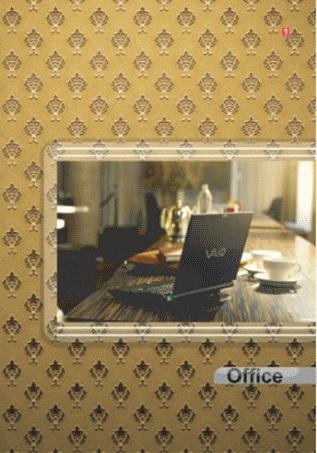 Пружинка офис 96 листов