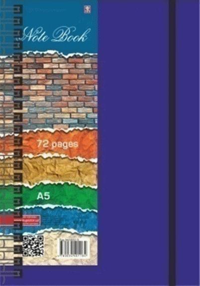 Офисная тетрадь пластик пружинка А5 72 л