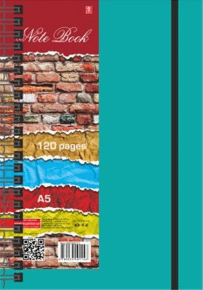 Офисная тетрадь пластик пружинка А5 120 л
