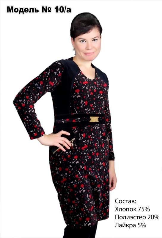 Платье черного цвета в красный цветочек