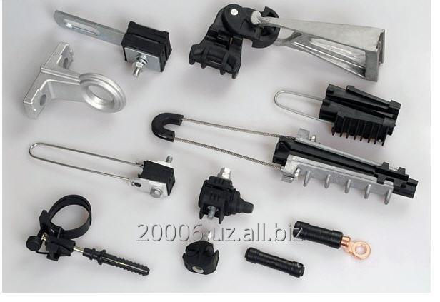 Buy VULTURE linear fittings