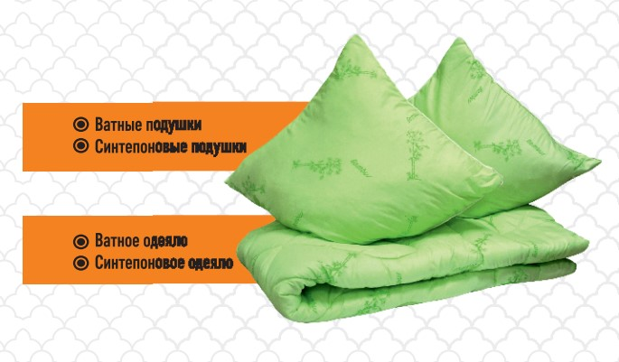 Ватные подушки