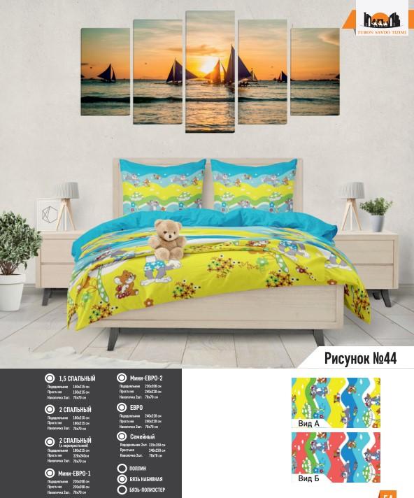 Комплект постельного белья рисунок №44