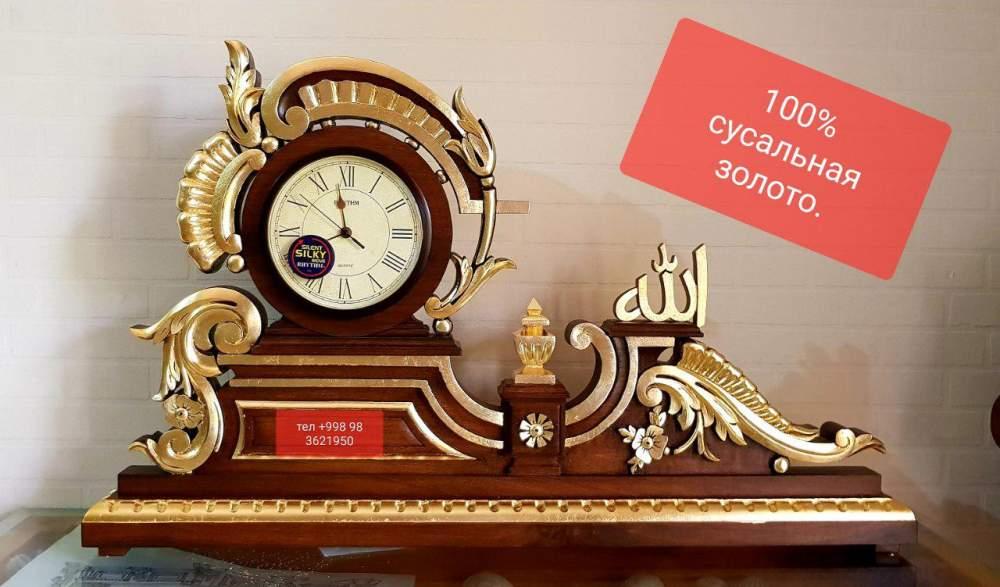 Купить Настольные часы