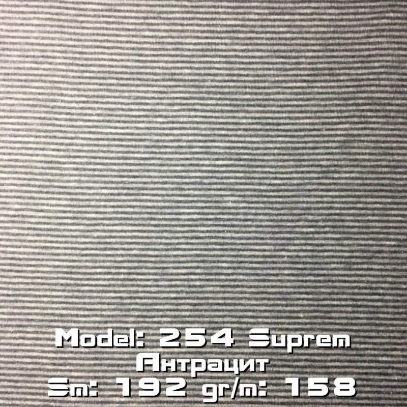 Buy Model: 254 Suprem Антрацит
