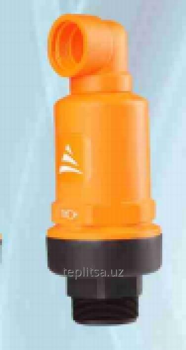 Воздушный клапан для системы капельного полива d50