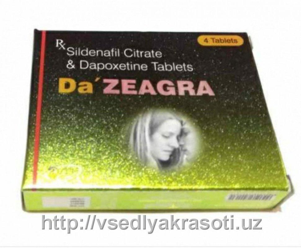 Таблетки Da ZEAGRA для повышения потенции (4 таб.) в Ташкенте